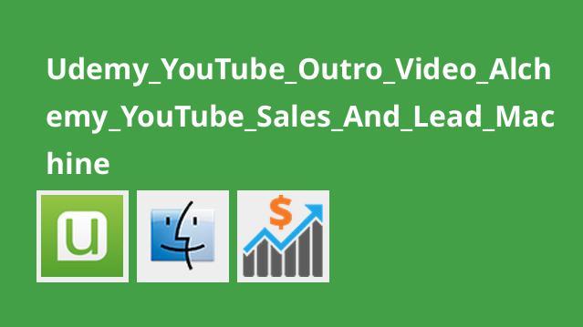 افزایش فروش با معرفی ویدئوهای محصول در Youtube