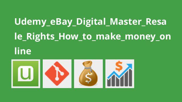 کسب درآمد آنلاین با استفاده از eBay