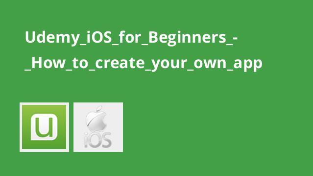 ساخت اپلیکیشن iOS9 برای تازه کاران