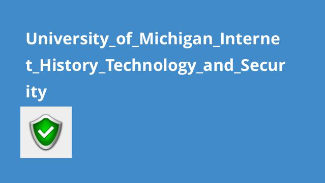University_of_Michigan_Internet_History_Technology_and_Security