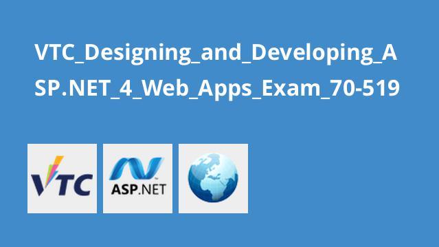 آموزش طراحی وب با ASP.NET 4