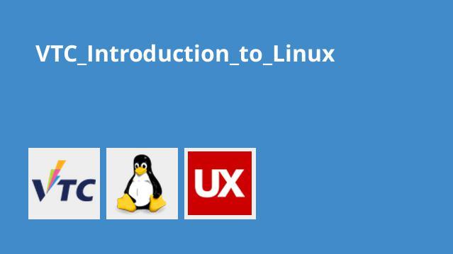دوره آشنایی با Linux موسسه VTC