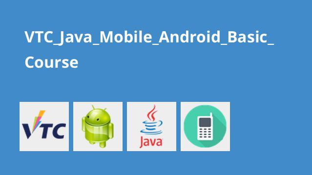 آموزش مقدماتی Java برای برنامه نویسی Android
