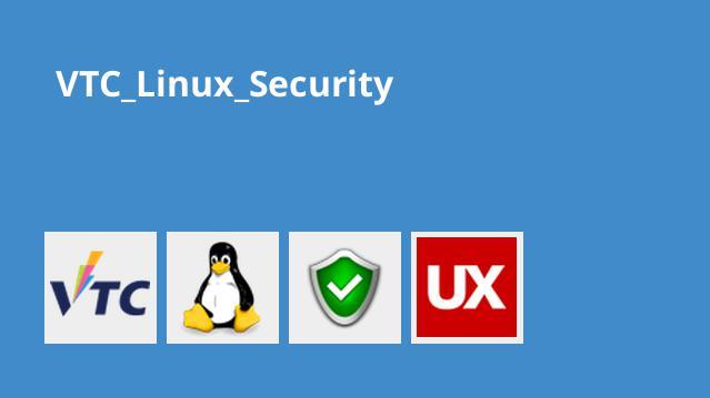 دوره آموزش امنیت در Linux موسسه VTC