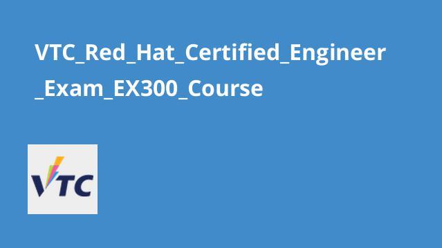 دوره آموزش RHCE گواهینامه مهندسی Red Hat