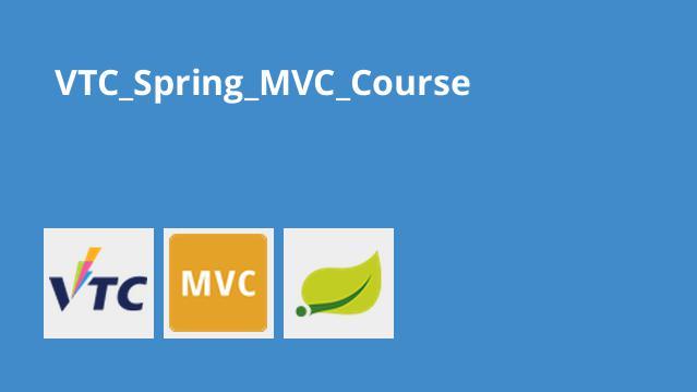دوره آموزش Spring MVC موسسه VTC
