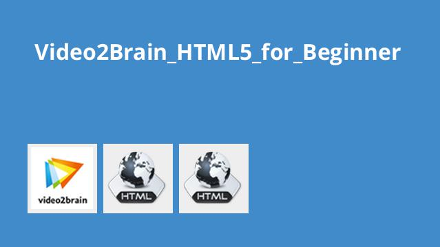 Video2Brain_HTML5_for_Beginner