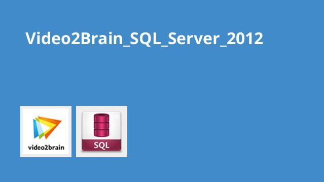آموزش SQL Server 2012 محصول Video2Brain