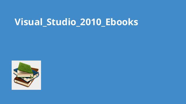 دانلود بهترین کتاب های Visual Studio 2010
