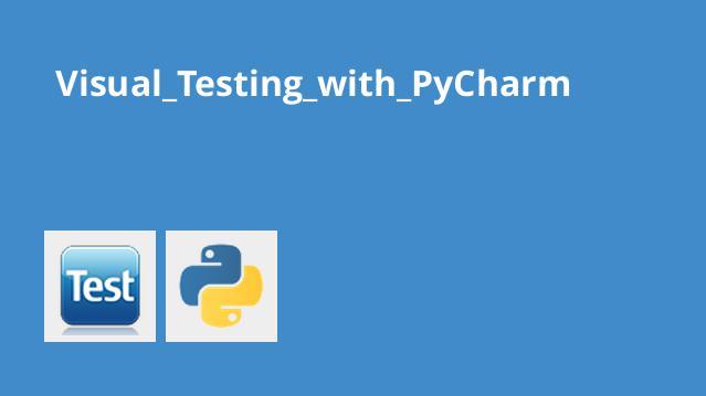 تست کدهای پایتون با PyCharm
