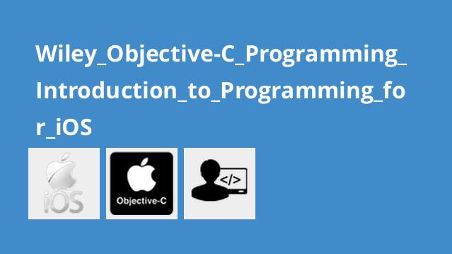 آموزش برنامه نویسی iOS با Objective-C