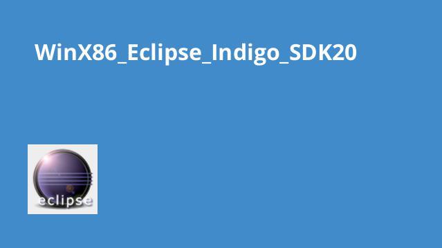 دانلود Eclipse و Android SDK نسخه 4.1