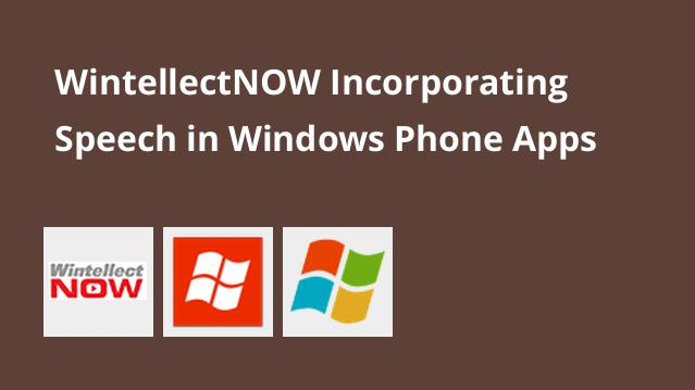 wintellectnow-incorporating-speech-in-windows-phone-apps