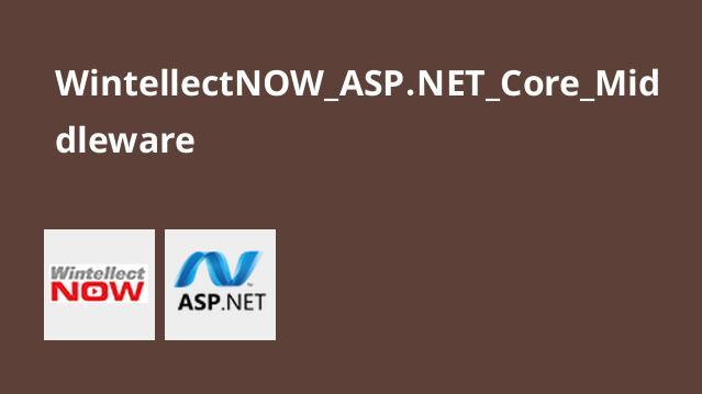آموزش ASP.NET Core Middleware