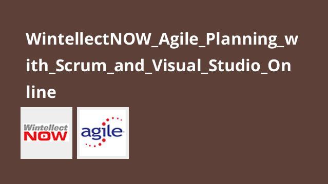 آموزش Agile Planning باScrum و Visual Studio Online