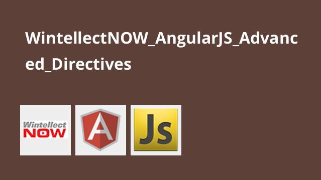 آموزش AngularJS – دستورالعمل های پیشرفته