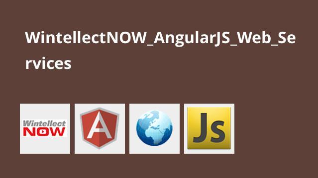 آموزش وب سرویس درAngularJS
