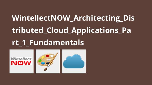 آموزشمعماری نرم افزارهای توزیع شده Cloud – قسمت 1 – مبانی