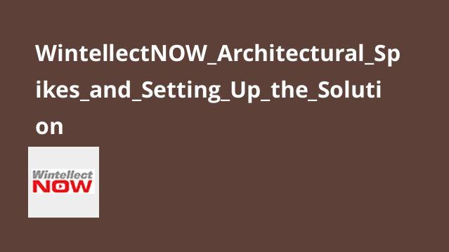 آموزش Architectural Spikes و راه اندازی راه حل