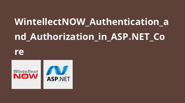 آموزش احراز و تایید هویت درASP.NET Core