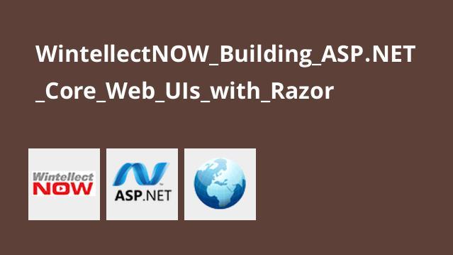 آموزش ساخت رابط های کاربری وب ASP.NET Core باRazor