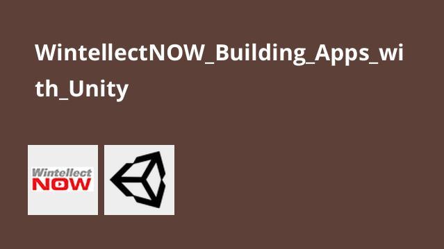 آموزش ساخت اپلیکیشن با Unity