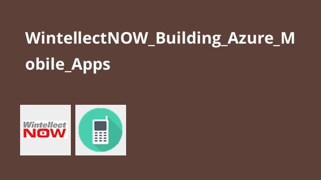 آموزش ساخت اپلیکیشن های موبایل Azure
