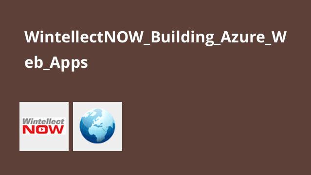 آموزش ایجاد Azure Web Apps