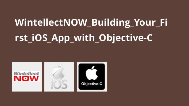 آموزش ساخت اولین اپلیکیشنiOS باObjective-C