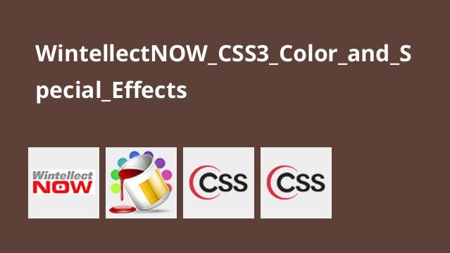 آموزش افکت های خاص و رنگCSS3