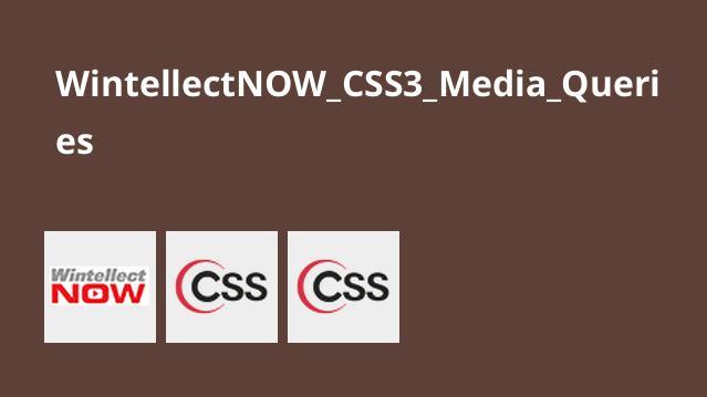 آموزش CSS3 Media Queries