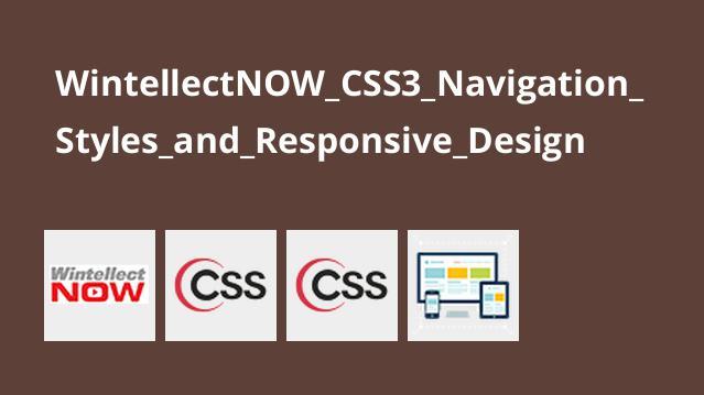 آموزش طراحی واکنش گرا و استایل های ناوبریCSS3
