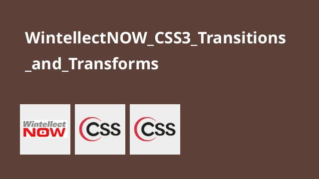 آموزش Transitions و Transforms در CSS3