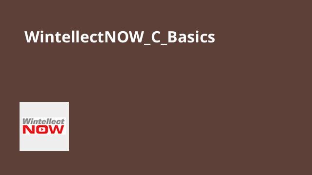 آموزش اصول و مبانیC#.NET