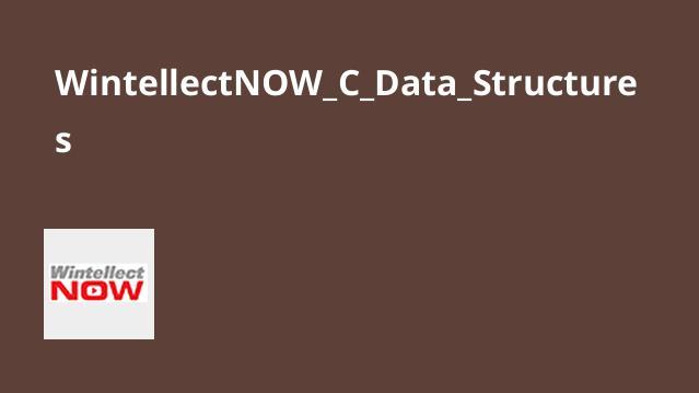 آموزش ساختارهای داده سی شارپ