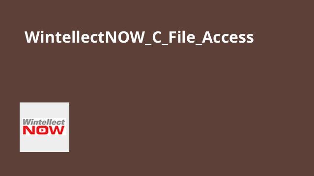 آموزش دسترسی به فایل در سی شارپ
