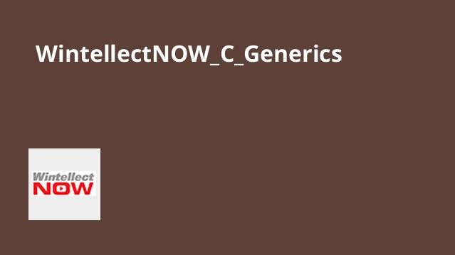 آموزشC++ Generics