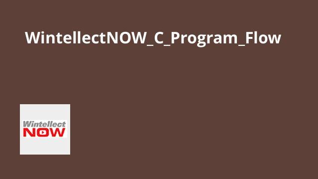 آموزش جریان برنامه #C