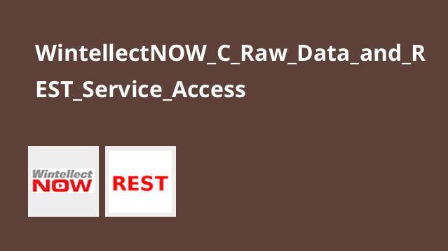آموزش دسترسی به سرویسREST و داده خام سی شارپ