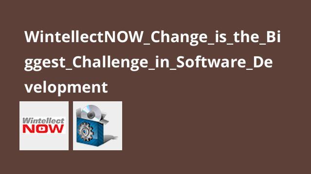 آموزش تغییرات و تاثیر آنها در توسعه نرم افزار