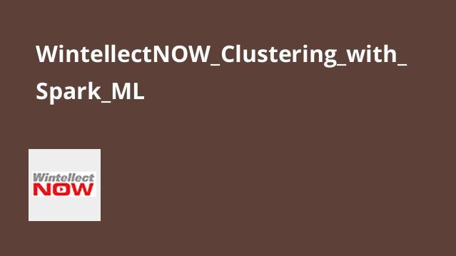 آموزش خوشه بندی (Clustering) باSpark ML