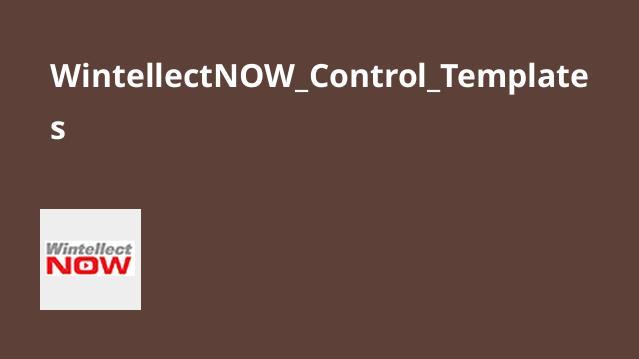 آموزش قالب های کنترل در XAML