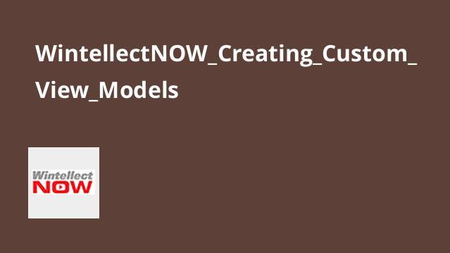 آموزش ایجاد ViewModels سفارشی در اپلیکیشن MVC