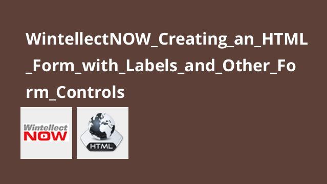 آموزش ایجاد فرمHTML بابرچسب ها و دیگر کنترل های فرم