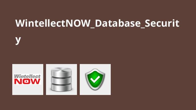 آموزش امنیت پایگاه داده