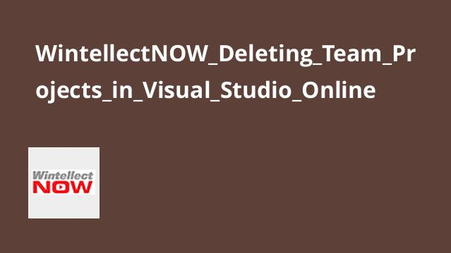 آموزش حذف Team Projects در Visual Studio Online