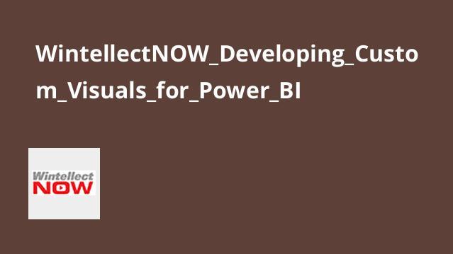 آموزش ایجاد Custom Visuals برایPower BI