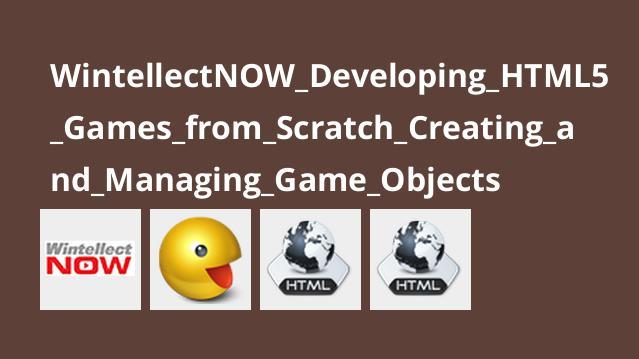آموزش ساخت بازی هایHTML5 از ابتدا – ایجاد و مدیریت آبجکت های بازی
