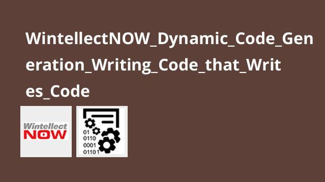 آموزش کدنویسی داینامیک – CodeDOM
