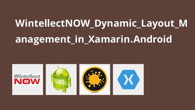 آموزش مدیریت طرح بندی پویا در Xamarin.Android